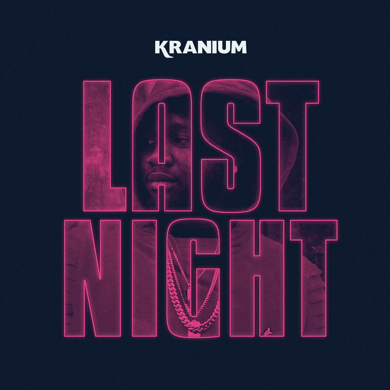 Kranium Official Website